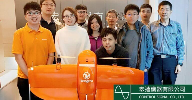 Control signal taiwan team with WingtraOne drone