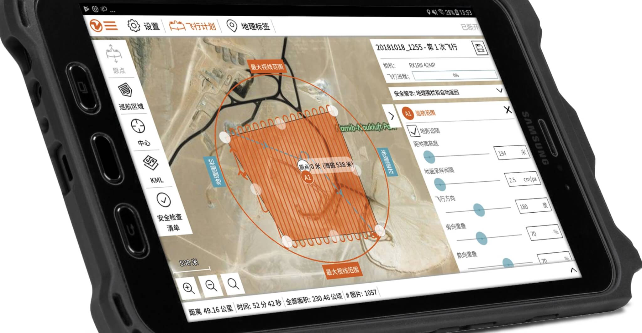 Drone flight planning multilingual